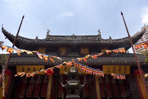 Jade Buddha Temple Jufo Si Buddhist Sayings Shanghai China Poster
