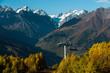 Beautiful autumn mountain landscape in Svaneti. Georgia. Toned