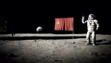 Landing On The Moon Cosmonaut