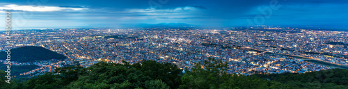 Foto  Cityscape of Sapporo at odori Park, Hokkaido, Japan