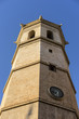 Tower, Traditional architecture of the center of the Spanish cit