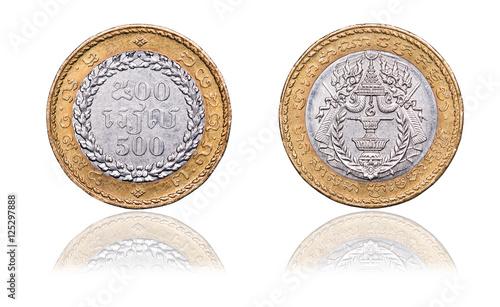 Fotografia  Coin 500 riels. Republic of Cambodia. 1994