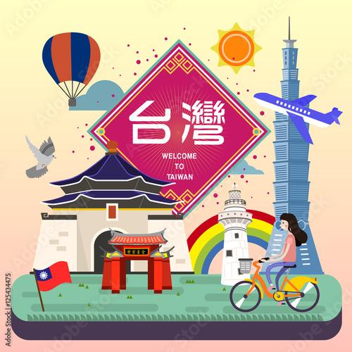 Fotomural  Adorable taiwan travel poster