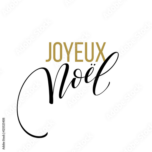 merry christmas card template with greetings in french language joyeux noel vector illustration - How To Say Merry Christmas In French
