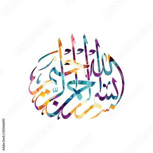 Photo  arabic islam calligraphy almighty god allah most gracious theme muslim faith