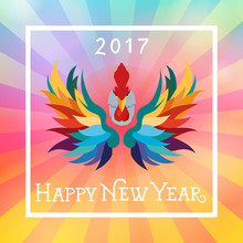 Happy New Year 2017 Lettering ...