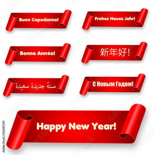 happy new year banner with curved paper ribbon vector illustration of red horizontal holiday scroll