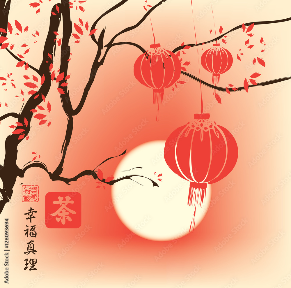 autumn landscape in the style of Chinese watercolor painting with a tree branch and paper lanterns on a background of the sun. Hieroglyphics Tea, Happiness, Truth