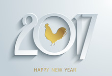 Happy Chinese New Year 2017 With Golden Rooster, Animal Symbol Of New Year 2017. Decorative Background For Christmas And The New Year. Vector