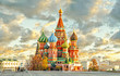 Leinwandbild Motiv Moscow,Russia,Red square,view of St. Basil's Cathedral