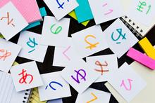 Japanese; Learning Language Wi...