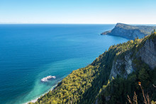 View From Mont-St-Alban Viewpoint In Forillon National Park, Gaspe Peninsula
