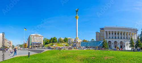 Printed kitchen splashbacks Kiev Panorama of Independence Square in Kiev