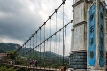 Suspension Bridge At Shifen, Taiwan