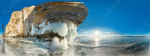 Printed kitchen splashbacks Beige Cylindrical panorama 360 Rock on Olkhon Island on Lake Baikal ic