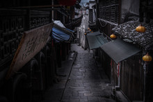 Streets Of Furong Town