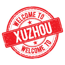 Welcome To XUZHOU Stamp.