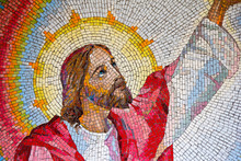 MEDJUGORJE, BOSNIA AND HERZEGOVINA, 2016/11/11. Mosaic Of Jesus Christ Proclaiming The Kingdom Of God With His Call To Conversion. The Third Luminous Mystery Of The Rosary.