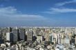 Skyline of Sao Paulo city, Brazil.