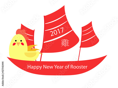 Rooster with new year greetings on a traditional chinese fishing rooster with new year greetings on a traditional chinese fishing boat m4hsunfo