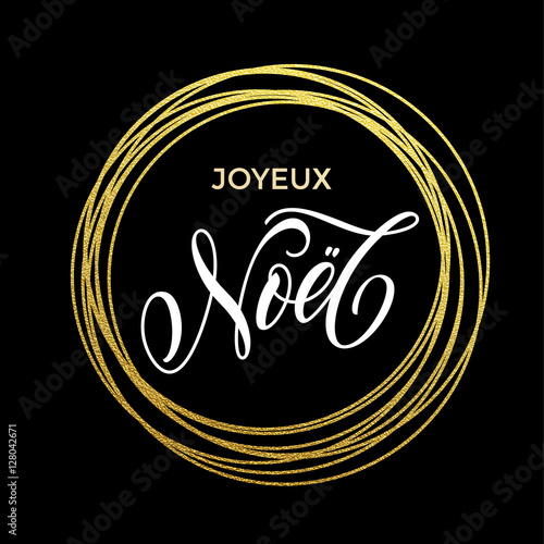 merry christmas french joyeux noel greeting card golden glitter decoration - Merry Christmas French