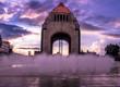 Monument to the Mexican Revolution (Monumento a la Revolucion) - Mexico City, Mexico