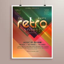 Retro Music Party Event Flyer Invitation Template