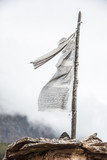Buddhist Prayer Flag - 128386037