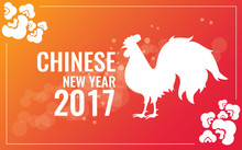 Rooster And Flower. Chinese New Year 2017 Card .Vector Illustration