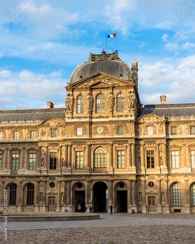 Valokuva Fragment of Louvre buildings in Louvre Museum, Paris, France