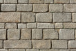 stone brick wall as background