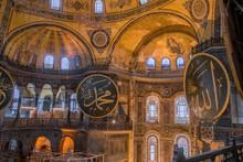 Interior Of Hagia Sophia In Istanbul, Turkey