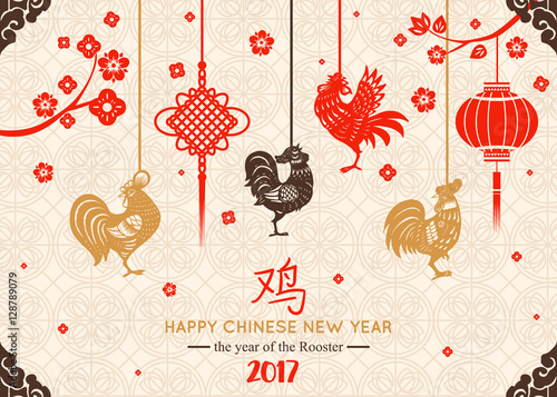 Fotografía  Holiday banner with hanging rooster, flower, chinese lantern