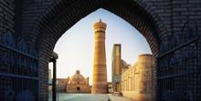 Yard Of Poi Kalyan Oriental Complex At Sunset. View From The Gate. Bukhara, Uzbekistan