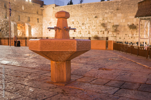 Ritual Hand washing station adjacent to the Western Wall in