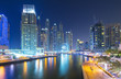 Modern and luxury skyscrapers in Dubai Marina,Dubai,United Arab Emirates