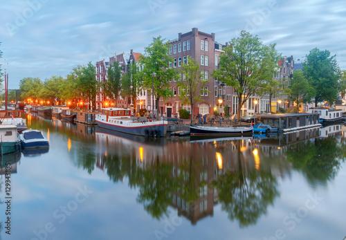 Amsterdam. City Canal at dawn. Canvas Print