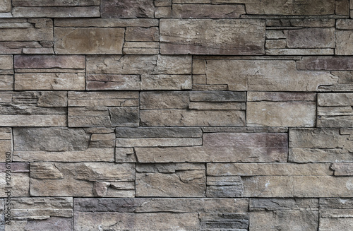 Fotografie, Obraz  Decorative stone facing of wall