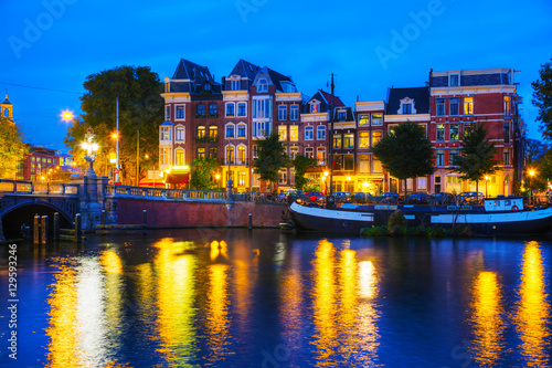 Photo  Amsterdam city view with Amstel river
