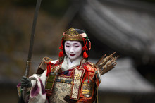 Female Warrior During The Jidai Festival, Kyoto, Japan