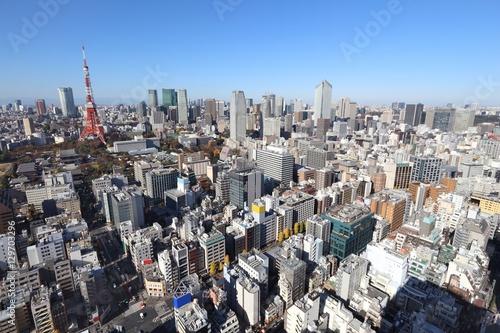 Photo  Tokyo skyline