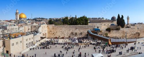 Zdjęcie XXL Jerozolima Zachodnia ściana i Kopuła skały