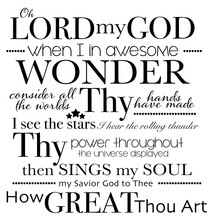 How Great Thou Art Word Graphic