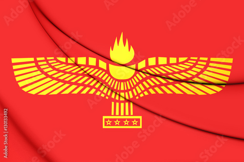Photo 3D Flag of Syriac-Aramaic People. 3D Illustration.