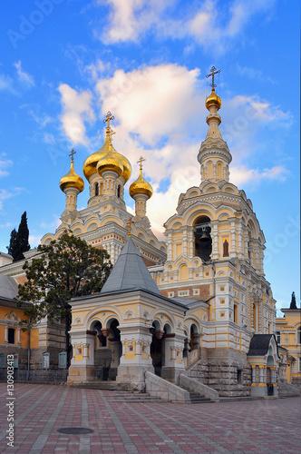 Poster Monument Crimea. Yalta. Alexander Nevsky Church