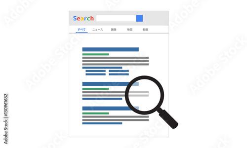 Fotografía  検索画面のイラスト素材