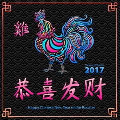 Year of rooster chinese new year design graphic.Happy Chinese New Year of the Rooster vector