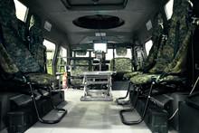 Interior Of Special Armored Mi...