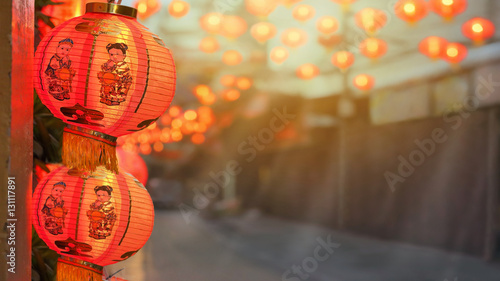 Autocollant pour porte Chine Chinese new year lanterns in china town.