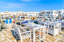 Greek Taverna Tables And Fishi...